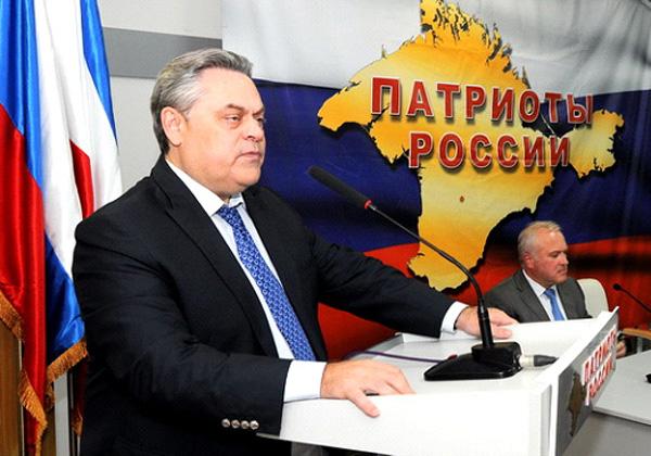 патриоты россии партия фото