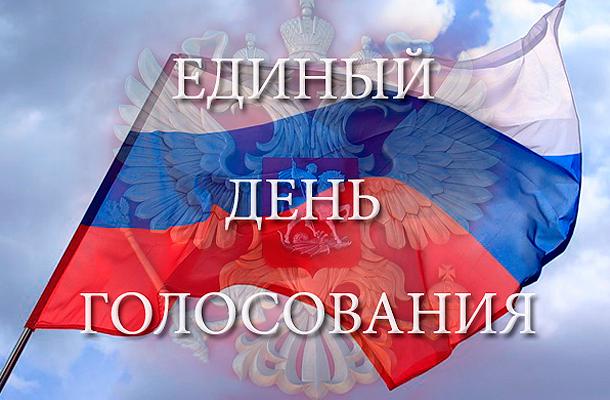 http://www.patriot-rus.ru/assets/images/2016/avgust/872433-2.jpg