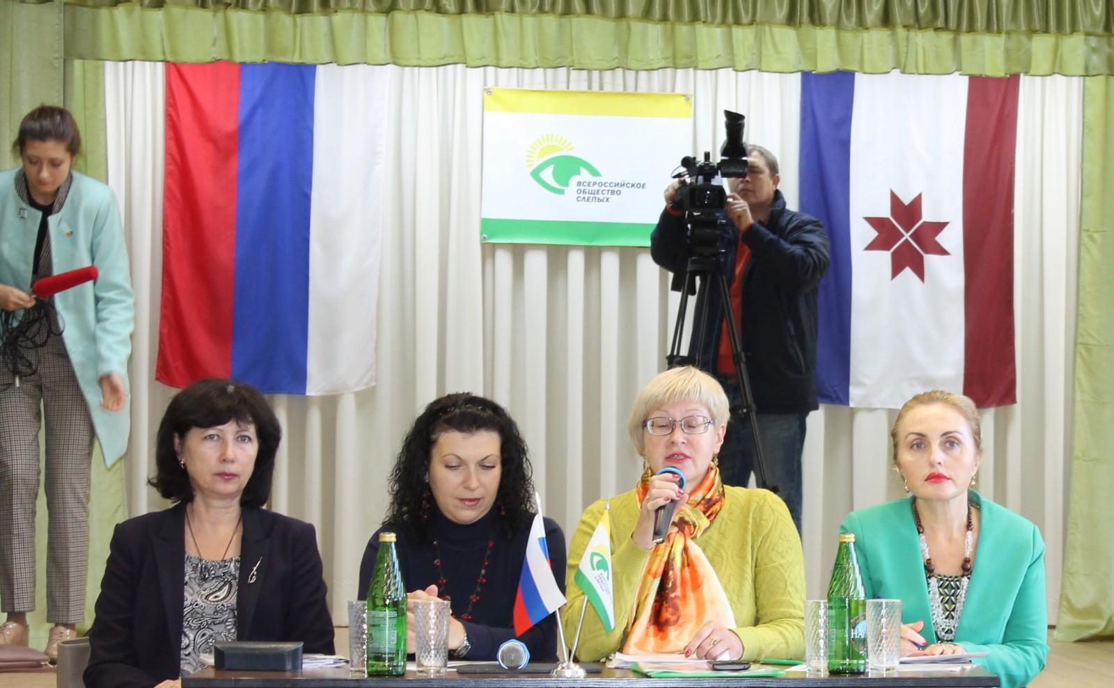 В Мордовии прошел форум «Проблемы формирования доступной среды для ...