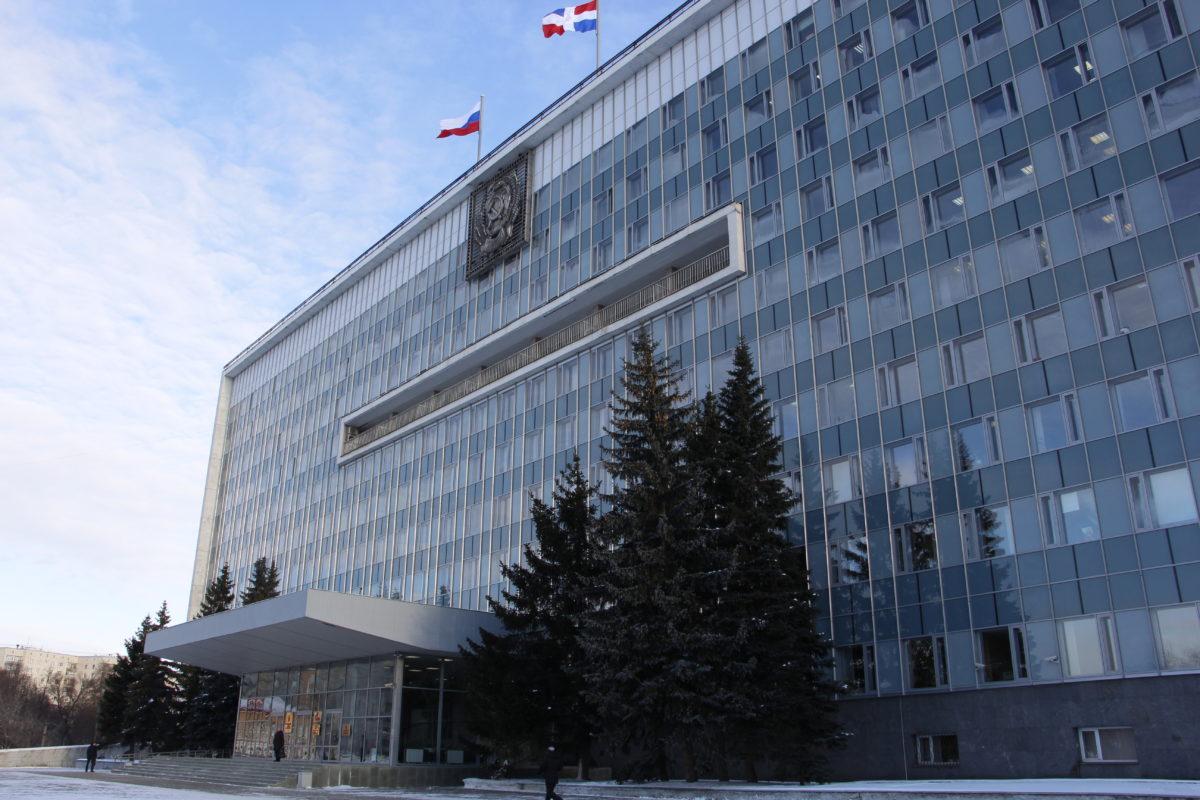 Законодательное собрание пермского края картинки